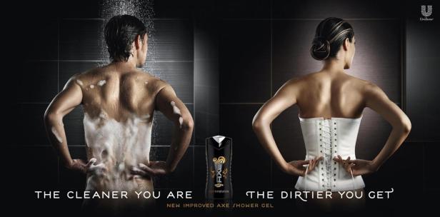 axe_shower_gel_corset